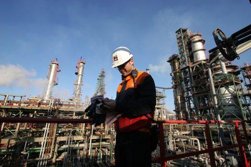 <strong>Planta de Distribución de Petróleo</strong>